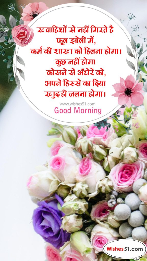 Good Morning Whatsapp Images For Dp Status Msg